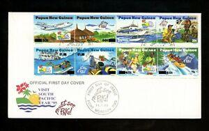 Postal History Papua New Guinea FDC #852-859 tourism scuba rafting plane 1995