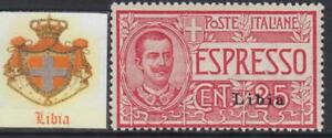 Italy Libia - Expr. n. 1 cv 600$  MNH**  very fine