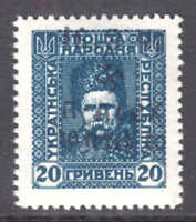 RUSSIA 20K UNLISTED ALEXANDERS​TADT LOCAL OVERPRINT OG NH U/M XF SOUND