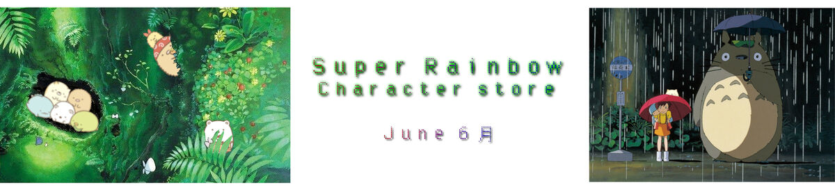 Super Rainbow character store