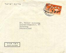 ISRAEL 1958 200 (Pr.) I. Weltkongress der Jüdischen Jugend, PRIME MINISTER BRIEF
