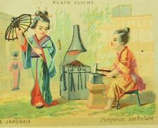 1870's-80's A La Place Clichy, Paris Lovely Japanese Scene Blacksmith Card F84