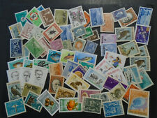 ALBANIA COLLECTION MH/MNH/USED STAMPS