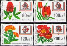 Bulgaria 1997 Sc3989-92 Mi4288-91  4v  mnh  Plants in Bulgaria's Red Book