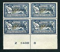 """ANDORRE STAMP TIMBRE N° 21 """" 5F MERSON BLOC DE 4 """" NEUF xx LUXE RARE ."""