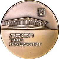 1971-5731 Israel State Medal / THE KNESSET - View of Jerusalem / In Original Box