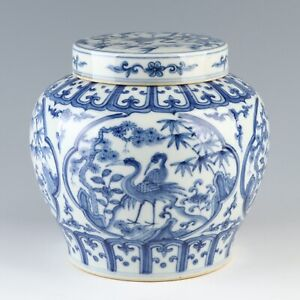 Antique Chinese Blue and White Porcelain Pot