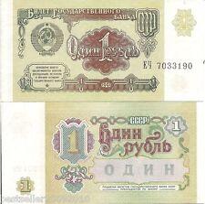 RUSSIA 1 RUBLE UNC # 844