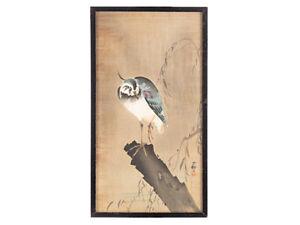 Antique Japanese Original Woodblock Print Lapwing Branch Ohara Koson