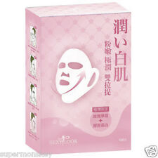 Sexylook Rosy & Moisturizing Double Lift Facial Mask 1 Pack (10 sheets)