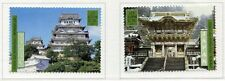 19451A) UNITED NATIONS (Vienna) 2001 MNH** Nuovi** Japan