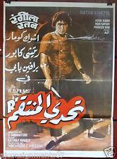 Rangila Ratan (Rishi kapoor) Original Lebanese Hindi Movie Poster 70s