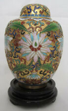 """4 1/2"""" Beijing Cloisonne Cremation Urn China Gold Green & Purple Floral - New"""