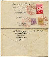 JAPAN NEMURO SCENIC CANCELS 1937 AERODROME FUND FRANKING