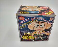 Popy Deluxe DX Kaibutsu Kun GB 44 Chogokin in original packaging Japan