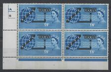 1963 COMPAC Phosphor cylinder block x 4. Fine and fresh unmounted mint.