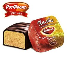 Russian Sweets Halvah Paste Candies Halva 400gr National Famous Traditional