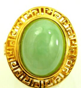 Ladies Nephrite Jade Cabochon Ring Vermeil Gold over Sterling Silver Size 7