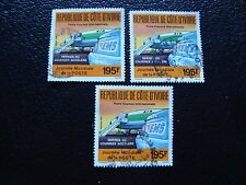COTE D IVOIRE - timbre yvert/tellier n° 796 x3 obl (A27) stamp
