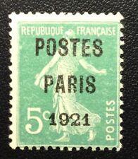 Preos N° 26  5 c Vert Oblitéré (Paris 21 ) TB Qualité Signe Claves Cote 85€