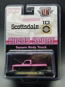 M2 Machines $.99 auction 1979 Chevy Scottsdale Sport Black & Hot Pink MIP
