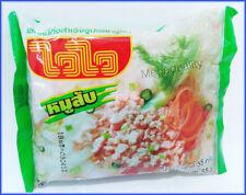 WAI WAI Instant Noodles Thai Food 55 g. # Pork Flavour