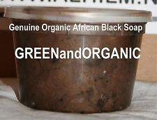 1 POUND Jar/Tub African Black Soap ORGANIC Natural RAW Creamy Paste 16oz Lb/453g