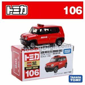 Tomica No 106 - Suzuki Hustler Fire Command Vehicle
