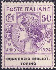 REGNO D'ITALIA - ENTI PARASTATALI - RARO FRANCOBOLLO DA 50 CENT. - 1924
