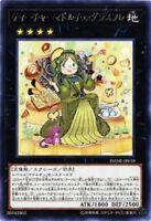 Yu-Gi-Oh / Madolche Teacher Glassoufle (Rare) / DANE-JP039 JAPANESE MINT