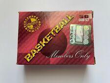 1995 Topps Stadium Club Basketball Members Only Box Set w/Jordan, Kidd, Hill #2