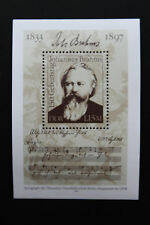 Timbre ALLEMAGNE RDA - Stamp Germany Yvert et Tellier Bloc n°67 n** (Cyn14)