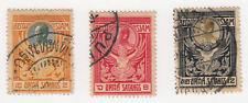 Thailand - 1910 - Sc 139,141-42 - Used
