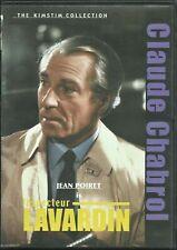 Inspecteur Lavardin (DVD, 2005) Jean Poiret Jean-Claude Brialy Bernadette Lafont