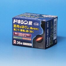 3 packs of DOXIN Pain Relief, 3x36=108 tablets, F/S from Japan