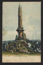 China Shanghai Monument on the Bund vintage color postcard