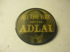 1956 Adlai Stevenson - All the Way with Adlai