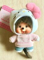 SEKIGUCHI Plush doll Chimutan Fluffy L size Japan import NEW