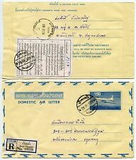 THAILAND SIAM BAN PHAEO AEROGRAMME REGISTERED PHLAPPLA CHAI +Money Order Label