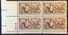 1958 4c Lincoln-Douglas Debates commemorative P.B. of 4, Scott #1115, MNH, VF