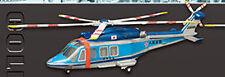 F-Toys 602357-2a Helikopter Agusta Westland AW139 Polizei Japan 1/144