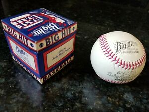 Vtg NOS 1950-60s Big Hit DeBeer Official Babe Ruth League Leather Baseball & Box