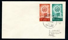 Sudan - 1962 Arab League Cover, Khartoum Postmark
