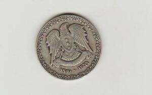 1950 Syria Silver Lira