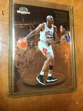 1995-96 SKYBOX MICHAEL JORDAN HOBBY STANDOUTS INSERT CARD #SH1  NM-MT  SHARP