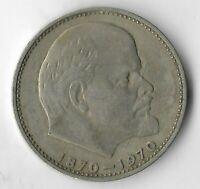 Rare Old Soviet Union 1970 Ruble Vladimir Lenin Cold War Collection Coin Lot:U23