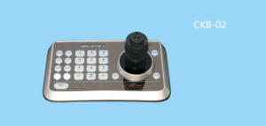 PTZ Keyboard Controller 4D Joystick CCTV Security Speed For IP Camera  Pelco D/P