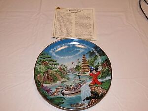 Walt Disney World World's 25th Anniversary Adventureland Plate Bradford Exchange