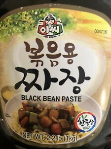 Black Bean Paste 1KG - Jjajang - Black Bean Paste 1KG black bean