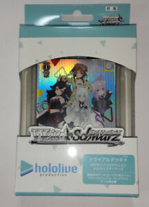 Weiss Schwarz Hololive Trial Deck Plus Gamers First Edition Bushiroad TCG CCG